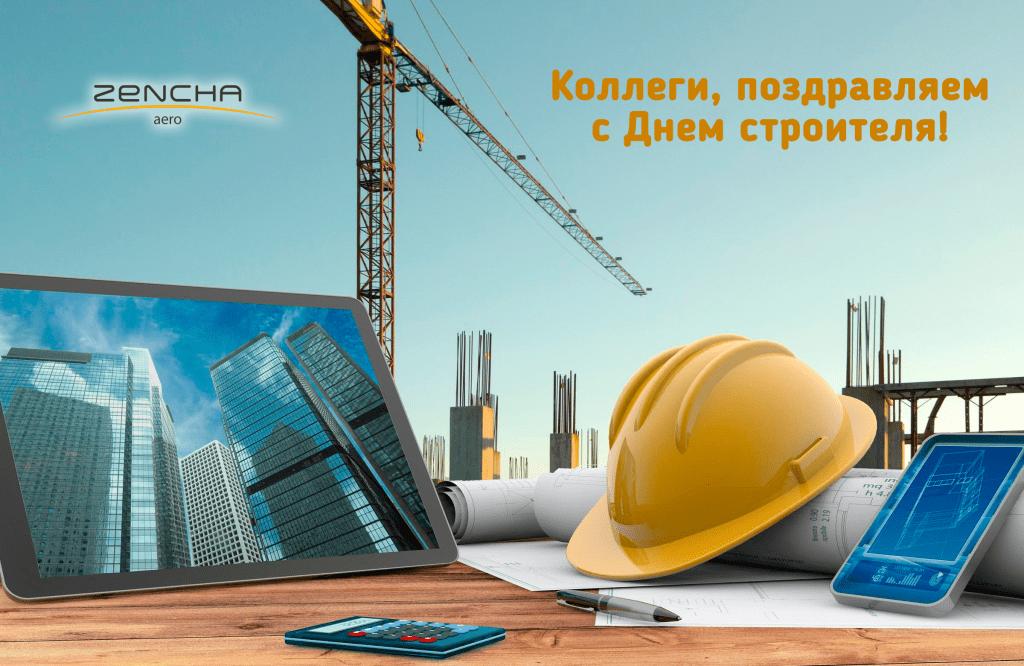 449-construction-companies-system-erp-fm